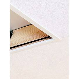 White PVC Ceiling Hatch Lining Trim Kit for MINI, Steellux and New Termo Ladders